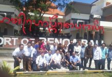 Rombongan Komisi VI Bersama Menteri BUMN Erick Thohir