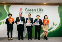 Taiwan Excellence Eco-friendly Lifestyle Virtual Press Conference